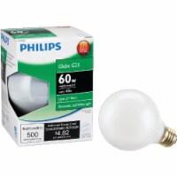 Philips 43w G25 White Hal Bulb 420851 - 1