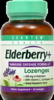Quantum Health Elderberry Immune Defense Formula Lozenges