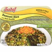 Sadaf Basmati Rice with Herb Souffle
