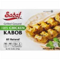 Sadaf Grilled Ground Chicken Kabob Frozen Side Dish
