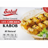 Sadaf 100% Chicken Kabobs