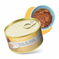 Snappy Tom Lites Tuna with Shrimp and Calamari 3oz