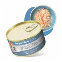 Snappy Tom Lites Chicken with Salmon 3oz