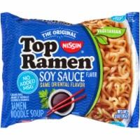 Nissin Top Ramen Oriental Flavor Noodles