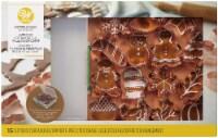 Cookie Cutter Set 16/Pkg-Copper - 1