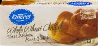 Kineret Whole Wheat Challah Bread - 15 oz