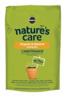 Miracle-Gro Organic Potting Mix 8 qt. - Count of: 1