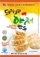 Wei-Chuan Korean Pork Dumpling