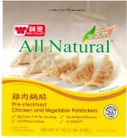Wei-Chuan Natural Chicken Potstickers