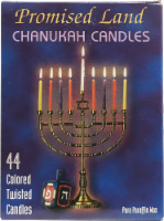 Promised Land Chanukah Candles