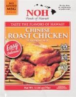 NOH Chinese Roast Chicken Seasoning Mix - 1.2 oz