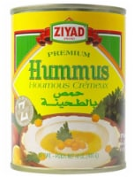 Ziyad Hummos Tahini Dip