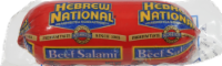 Hebrew National Beef Salami (chub)