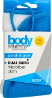 Body Benefits Dual Sided Bath Cloth - Blue/White