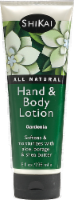 ShiKai White Gardenia Hand & Body Lotion