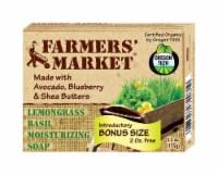 Farmers' Market Lemongrass Basil Soap - 5.5 oz