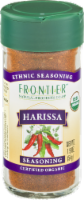 Frontier  Co-Op Organic Harissa Seasoning