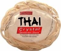 Thai Deod Stone Amazing T