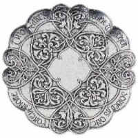 Carson Home Accents 12537 10.5 in. Forevermore Bridal Tray