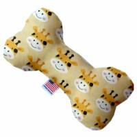 Fresh Pup 10 inch Bone Dog Toy - 1