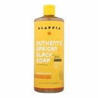 Alaffia Tangerine Citrus African Black Soap