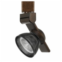 Saltoro Sherpi 12W Integrated LED Metal Track Fixture with Mesh Head, Bronze and Black - 1 unit