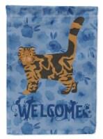 Carolines Treasures  CK4891CHF Foldex Exotic Fold #2 Cat Welcome Flag Canvas Hou
