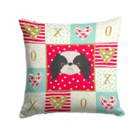 Carolines Treasures  CK5209PW1414 Japanese Chin Love Fabric Decorative Pillow