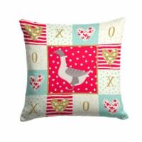 Buff Grey Back Goose Love Fabric Decorative Pillow