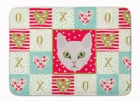 Burmilla Cat Love Machine Washable Memory Foam Mat