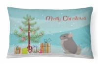 Beige Wellman Chinchilla Merry Christmas Canvas Fabric Decorative Pillow