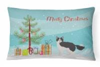 La Perm #1 Cat Merry Christmas Canvas Fabric Decorative Pillow