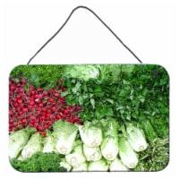 Carolines Treasures  GAK1023DS812 Salad by Gary Kwiatek Wall or Door Hanging Pri - 8HX12W