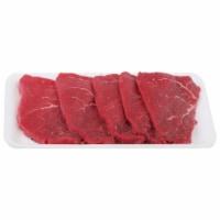 Beef Choice Round Sirloin Tip Steak Thin Sliced (About 3 Steaks per Pack)