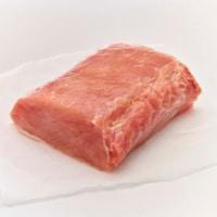 Moist & Tender Boneless Half Pork Loin