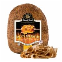 Boar's Head Rotisserie Seasoned Oven Roasted Boneless Skinless Chicken Breast
