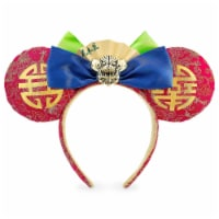 Disney Parks Mulan Minnie Mouse Ear Headband One Size New With Tag - 1