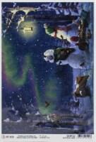 Ciao Bella Rice Paper Sheet A4 5/Pkg-Northern Lights - 1