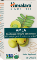 Himilaya Pure Herbs Amla c