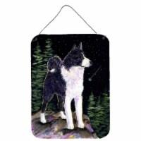 Starry Night Karelian Bear Dog Aluminium Metal Wall or Door Hanging Prints