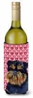 Brussels Griffon  Love Valentine's Day Portrait Wine Bottle Beverage Insulator B - 750 ml