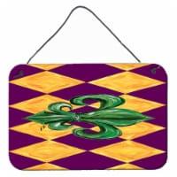 Mardi Gras Fleur de lis Purple Green and Gold Wall or Door Hanging Prints - 8HX12W