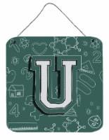 Letter U Back to School Initial Wall or Door Hanging Prints - 6HX6W