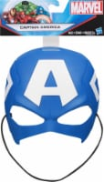Hasbro Marvel Captain America Movie Roleplay Mask