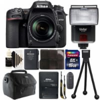 Nikon D7500 20.9mp Digital Camera Af-s Dx 18-140mm F/3.5-5.6g Ed Vr Lens + More - 1
