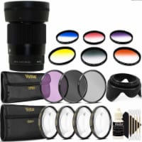 Sigma 30mm F/1.4 Dc Dn Contemporary Lens For Sony E With Complete Filter Bundle - 1