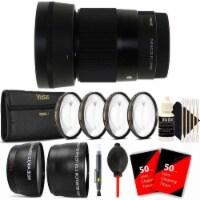 Sigma 30mm F/1.4 Dc Dn Contemporary Lens For Sony E Mount Camera Top Bundle - 1