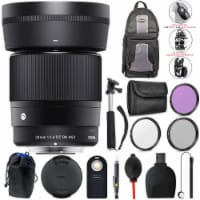 Sigma 30mm F/1.4 Dc Dn Contemporary Lens For Sony E + Complete Accessory Bundle - 1