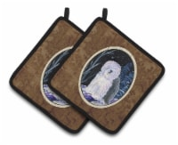 Starry Night Old English Sheepdog Pair of Pot Holders