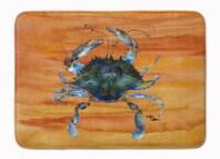 Carolines Treasures  8143-RUG Crab Machine Washable Memory Foam Mat